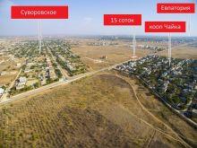 Продается участок 15 соток в с. Суворовское, госакт