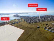 Продается земельный ПАЙ 40 гектар в с. Межводное, госакт