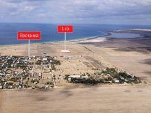 Продается земельный участок 1 гектар, 1.5 км от пгт. Заозерное