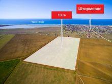 Крым. Продается земельный участок 13 гектар возле с. Штормовое