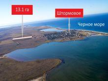 Продается земельный ПАЙ 13.1 га, с. Штормовое, Крым, госакт.