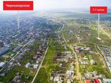 Продается участок 8 соток в пгт. Черноморское.