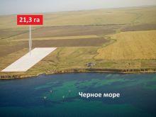 Продается коммерческий участок (ПАЙ) 21.3 гектара, с. Громово