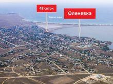 Продам участок 48 соток (2 по 24) в с. Оленевка