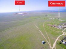 Продается земельный участок возле села Снежное