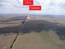 Продается недорого земельный участок 2,67 га.