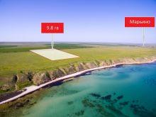Продается земельный ПАЙ 9.8 га, 1700 метров от с. Марьино